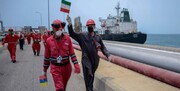 دومین نفتکش ایران هم بدون مزاحمت وارد آبهای ونزوئلا شد