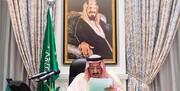 ادعای بیاساس عربستان علیه ایران