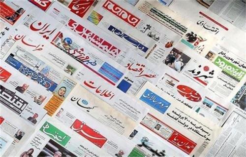 ۳۶۰۰آگهی دولتی در ۶ماهه اول سال در قزوین توزیع شد