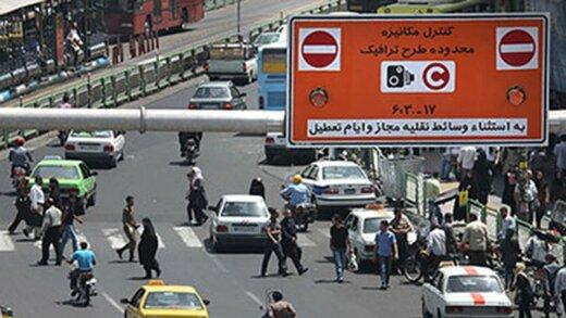 طرح ترافیک ادامه پیدا میکند؟