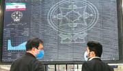 انجماد پولی در بازار سهام