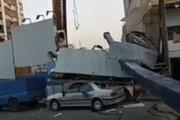 ببینید | سقوط یکی از ستونهای ساختمان در حال ساخت در تهران