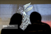 امسال جشنواره فیلم فجر چگونه برگزار میشود؟