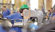 تثبیت اشتغال حدود ۱۴ هزار نفر با راهاندازی مجدد واحدهای صنعتی کوچک و متوسط