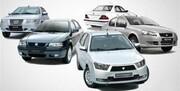 قیمت خودرو ۲ تا ۵ میلیون تومان ریخت