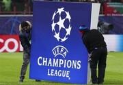 شروع فصل جدید لیگ قهرمانان اروپا با یک بازی هیجانی