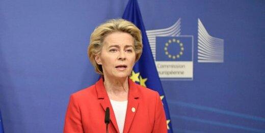 اقدام قانونی اتحادیه اروپا علیه انگلیس