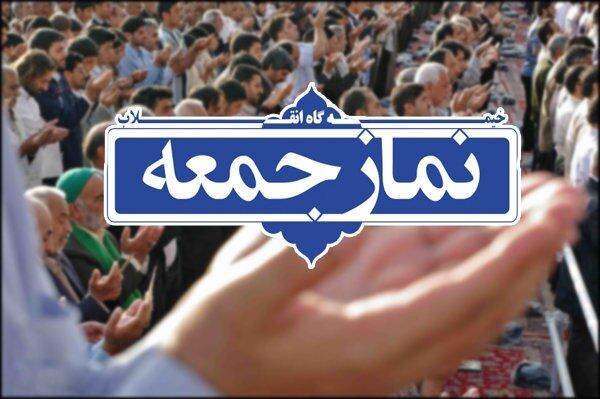 واکنش ائمه جمعه به توافق ایران و آژانس و عضویت ایران در شانگهای/ تلاش دولتمردان باز کردن گره های زندگی مردم باشد