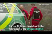 ببینید | سرویس جدید آمبولانس در انگلیس