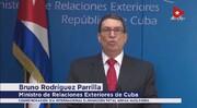 پیامدهای خروج آمریکا از برجام به روایت وزیر خارجه کوبا