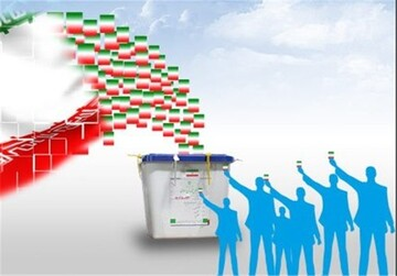 اکرمی به شورای نگهبان: با دید بازتری صلاحیت نامزدهای ۱۴۰۰ را بررسی کنید