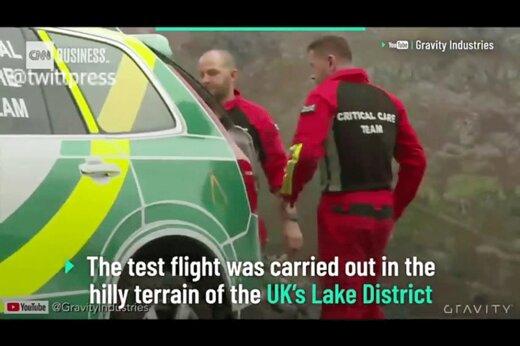 ببینید   سرویس جدید آمبولانس در انگلیس
