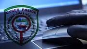 هشدار پلیس؛ کلاهبرداری با وعده همسریابی و صیغه
