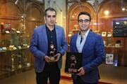 تندیسهای جهانی سینمای مستند در موزه سینمای ایران