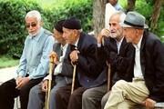هدیه یک میلیون تومانی نگهداری از سالمندان بالای ۹۰ سال