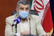 ببینید   اجباری شدن ماسک در تمام نقاط تهران