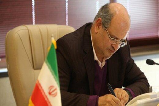 نامه مهم زالی به استاندار: تهران یک هفته تعطیل شود