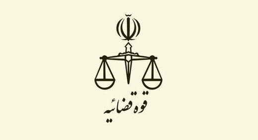 دادسرای یزد نسبت به افزایش معاملات موهوم طلا هشدار داد