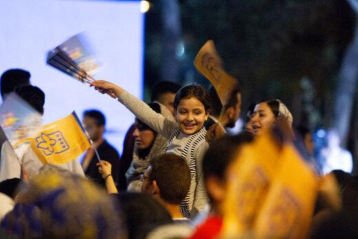 آغاز متفاوت جشنواره فیلم کودک از فردا
