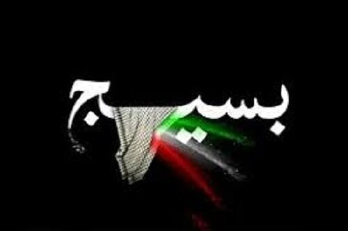 پایگاههای بسیج فرهنگیان در مدارس استان گیلان راهاندازی میشود