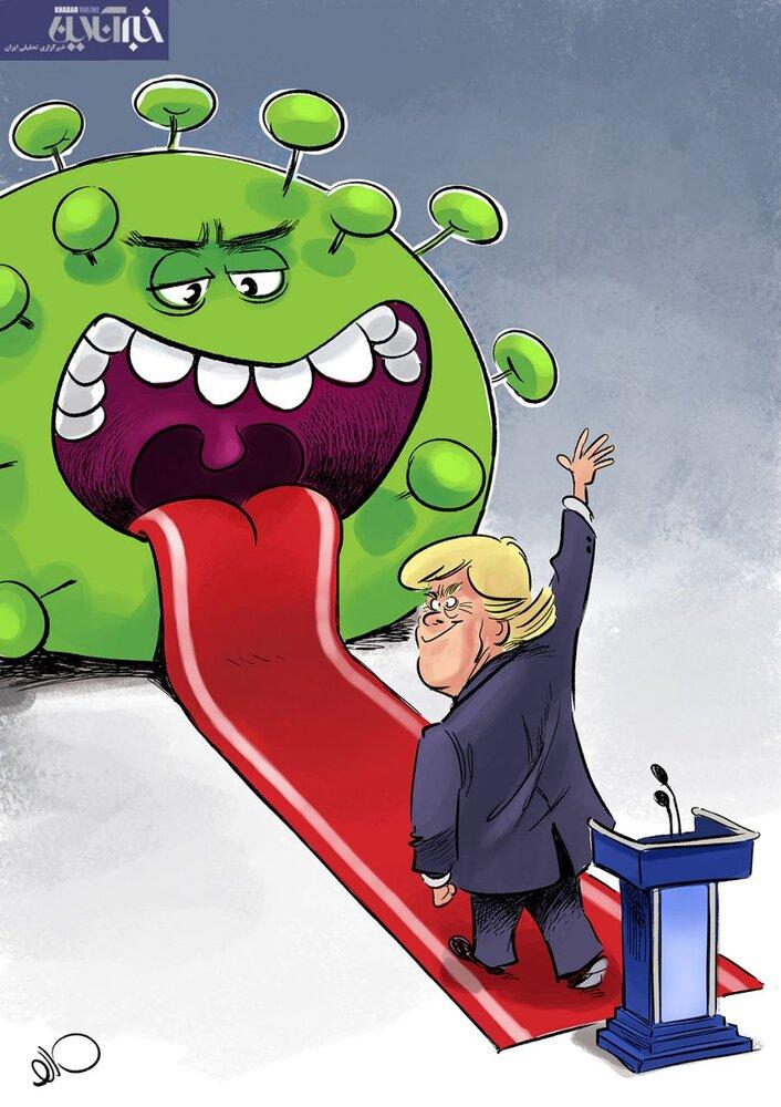 ببینید: ترامپ بالاخره در دام کرونا افتاد!
