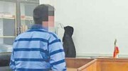 متهم به قتل در دادگاه: اگر نمیکشتم، کشته میشدم