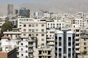 قیمت رهن و اجاره آپارتمانهای زیر60 متر در نقاط مختلف تهران