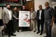 Top Iranian actors honor late Iranian director Mollagholipour