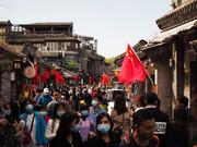 الگوی توسعه جدید چین امید تازهای به روند احیای اقتصاد جهان میدهد