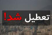 ببینید   انتقاد مجری تلویزیون از تعطیلیهای کماثر در استان تهران
