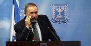لیبرمن: جنگ داخلی در اسرائیل بعید نیست