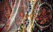 کدام کشورها هنوز فرش ایرانی میخرند؟