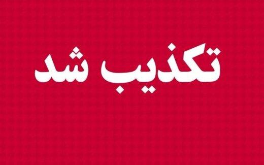 شایعه بازداشت جانشین انتظامی خوزستان تکذیب شد