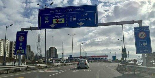 میزان جریمه عدم پرداخت عوارض در آزادراهها تعیین شد