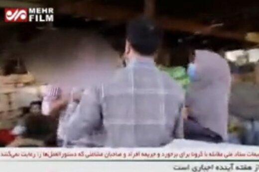 ببینید | حمله به زن گزارشگر صدا و سیما در بازار میوه و تره بار!