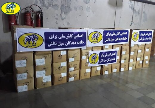 کفش ملی به حادثه دیدگان سیل تالش چکمه اهدا کرد