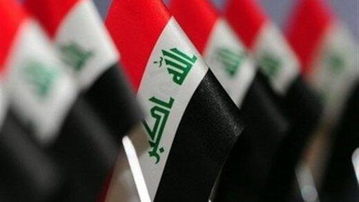 اسرائیل برای عراق پیام تبریک فرستاد