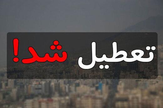 ببینید | انتقاد مجری تلویزیون از تعطیلیهای کماثر در استان تهران