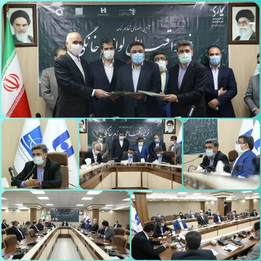 خرید قسطی بازنشستگان با حمایت بانک صادرات ایران