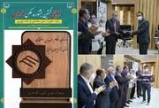 پایان اولین جشنواره «رعایت مقررات ملی ساختمان از نگاه دوربین»