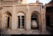تصاویر   مسافرخانه قصر شیرین اهواز