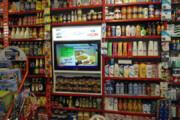 ببینید | سرقت تلفن همراه در فروشگاه مقابل لنز دوربینهای مداربسته