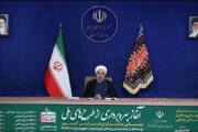 ببینید | آخرین واکنش روحانی در خصوص جنگ اقتصادی علیه ایران