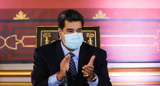 پیشنهاد ونزوئلا برای دریافت واکسن کرونا با عرضه نفت