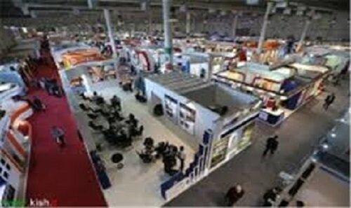 نمایشگاه بین المللی فولاد ایران در کیش امروز گشایش می یابد