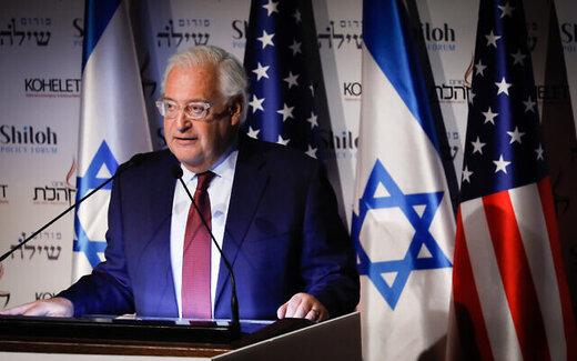 سفیر واشنگتن در تلآویو: ایران مهمترین مسأله انتخابات آمریکا است