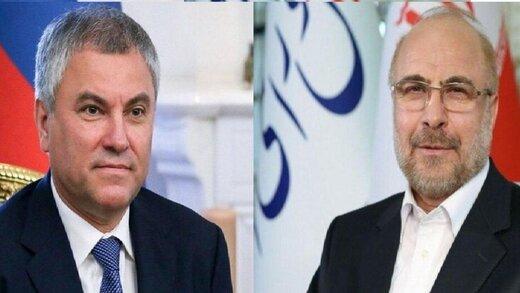 در گفتگوی قالیباف و رئیس مجلس روسیه چه گذشت؟