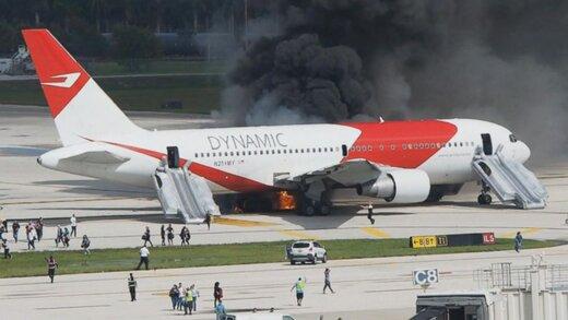 ببینید | لحظه تخلیه مسافرین از هواپیمای گرفتار در آتش