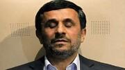 ردپای توهم توطئه در ذهن محمود احمدی نژاد /او تغییر چهره داده است؟