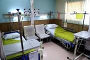 اینفوگرافیک   چند توصیه برای نظافت اتاق بیماران کرونایی